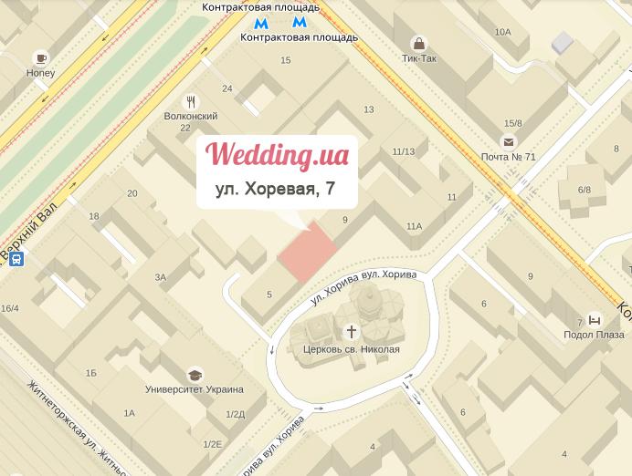 Адрес Wedding.ua