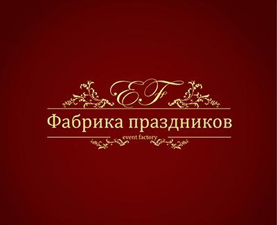 wed-pic-1-26052016-logo