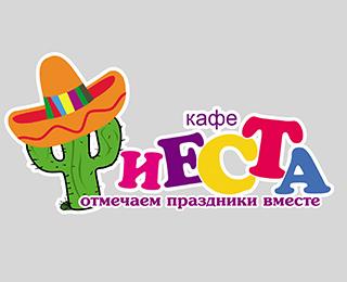 wed-pic-2-06052016-logo