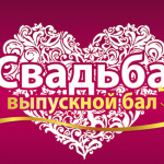wed-pic-6-23052016-logo