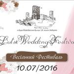wed-pic-2-08062016-logo