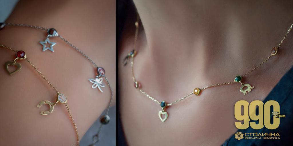 Модные летние браслеты и колье с цветными камнями и миниатюрными подвесами