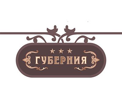 wed-pic-1-13072016-logo