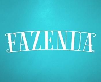 Гриль-терраса Фазенда – свадьба со вкусом!