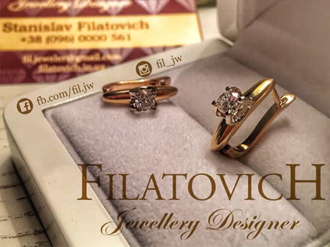 Украшения от бренда Filatovich