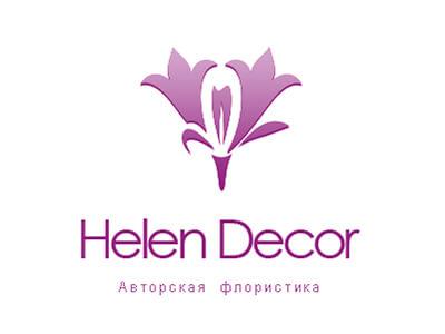 wed-pic-4-02082016-logo