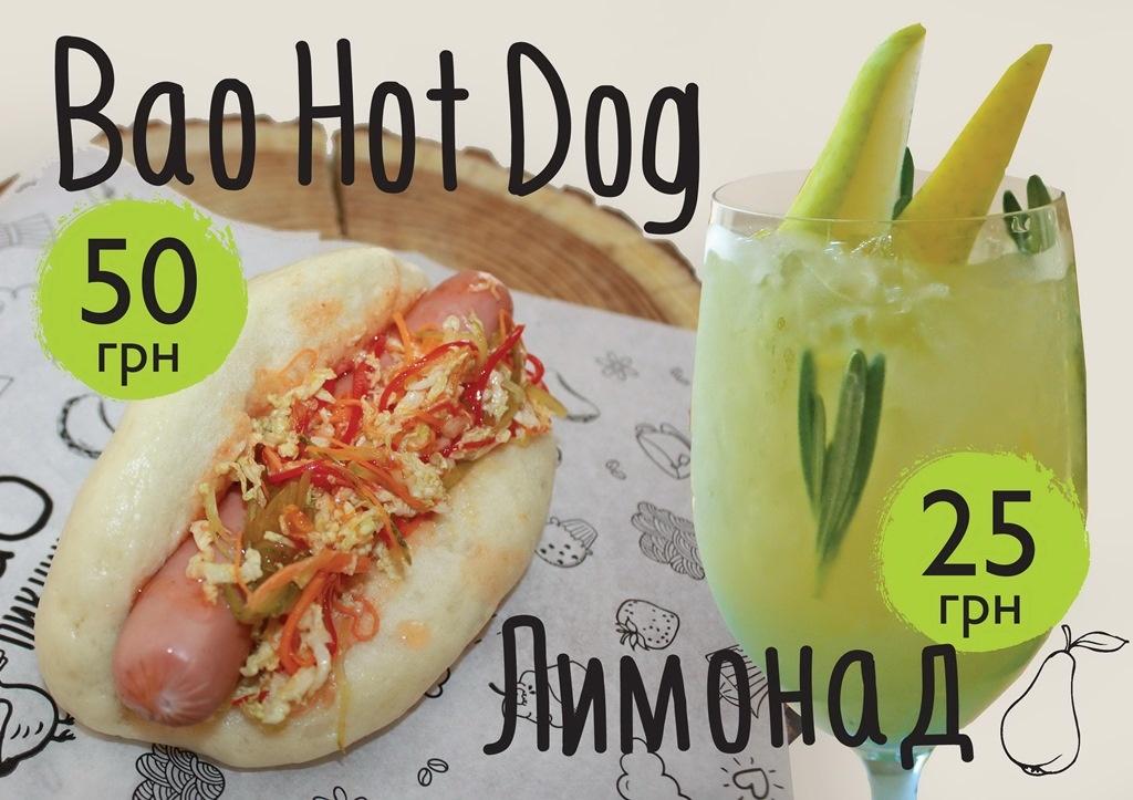 bao hotdog