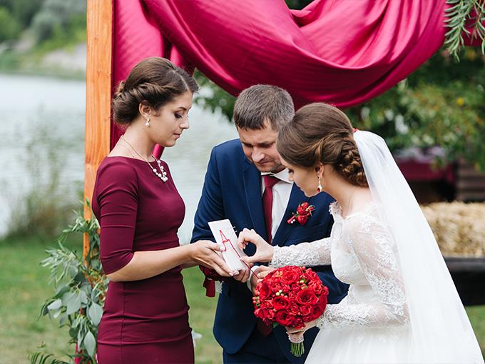 Церемонія розпису