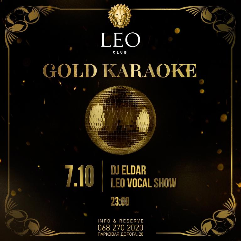 LEO CLUB GOLD KARAOKE