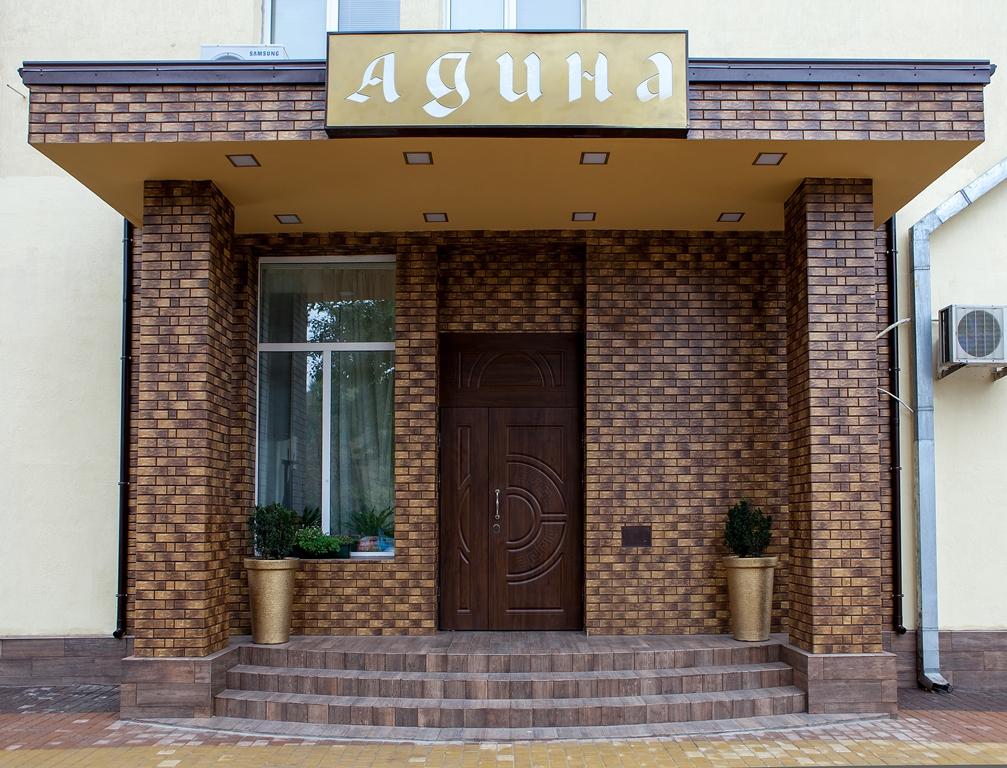 Ресторан 'Адина'