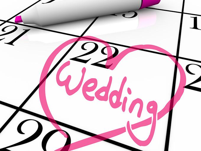 Дата весілля