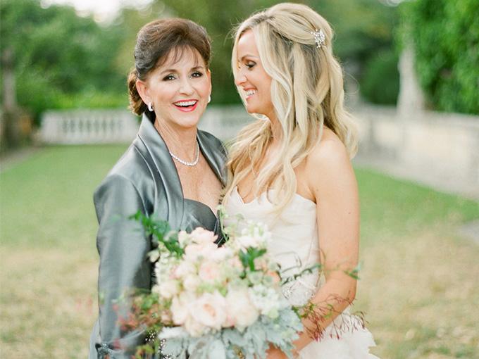 Мама і наречена