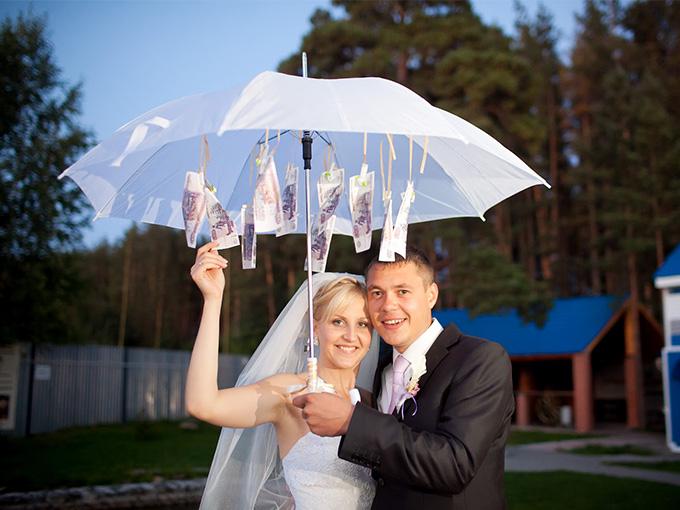 Гроші під парасолькою