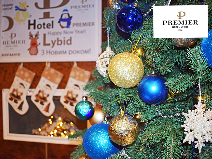 Фото-зона для Новогодней Ночи в Премьер Отеле Лыбидь
