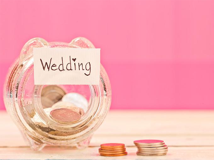 Гроші на весілля