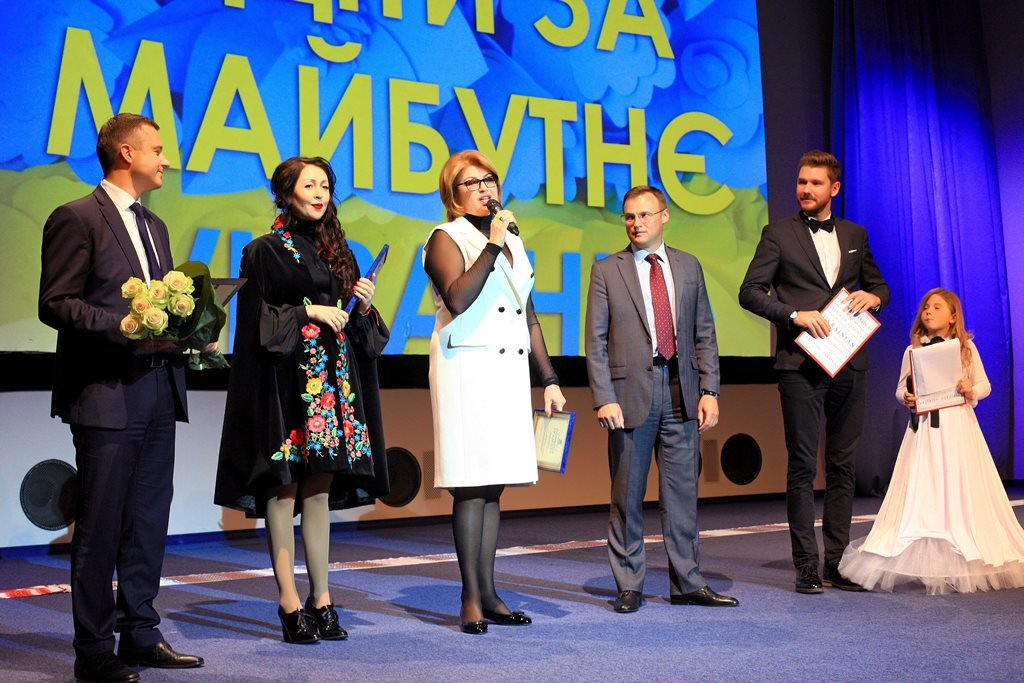 Фестиваль 'Юна пані України'