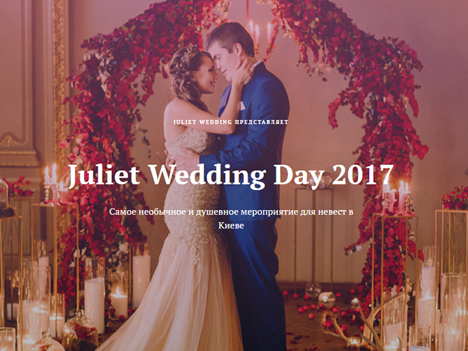 Juliet Wedding Day 2017