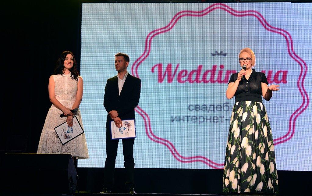 Руководитель Wedding.ua, Виктория Шатохина, Бал 2017