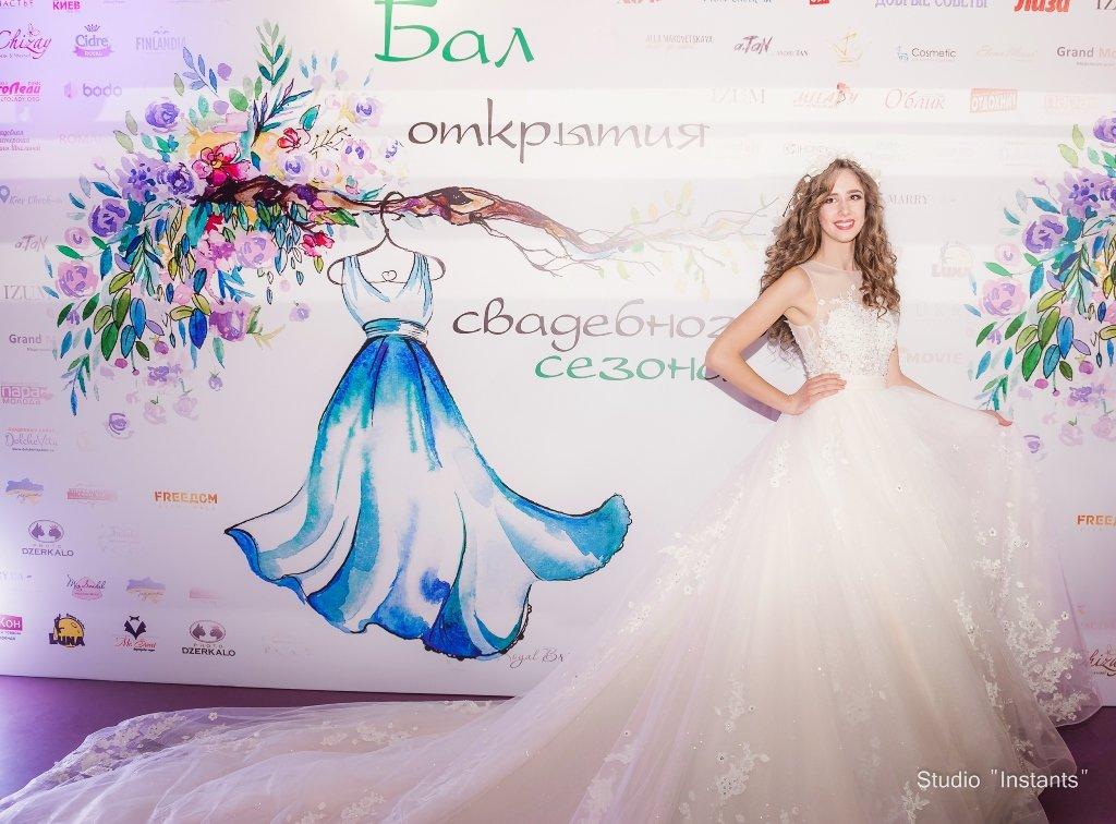 Свадебный бал, бал с wedding.ua отчет, бал открытия свадебного сезона 2017 состоялся, четвертый бал 2017 состоялся