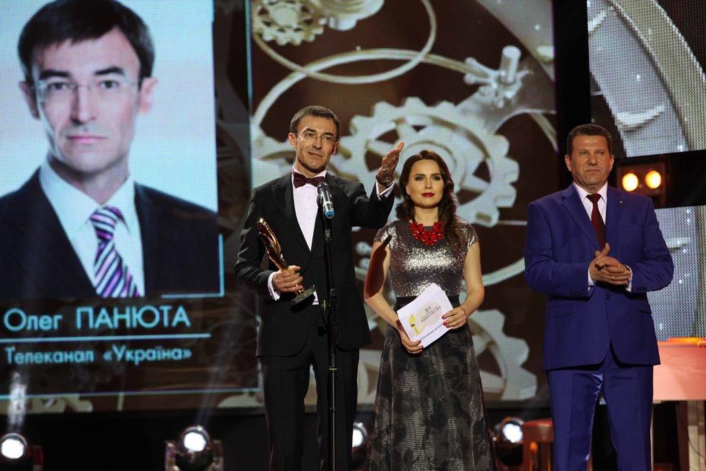 Олег ПАНЮТА (ТК 'Украина')