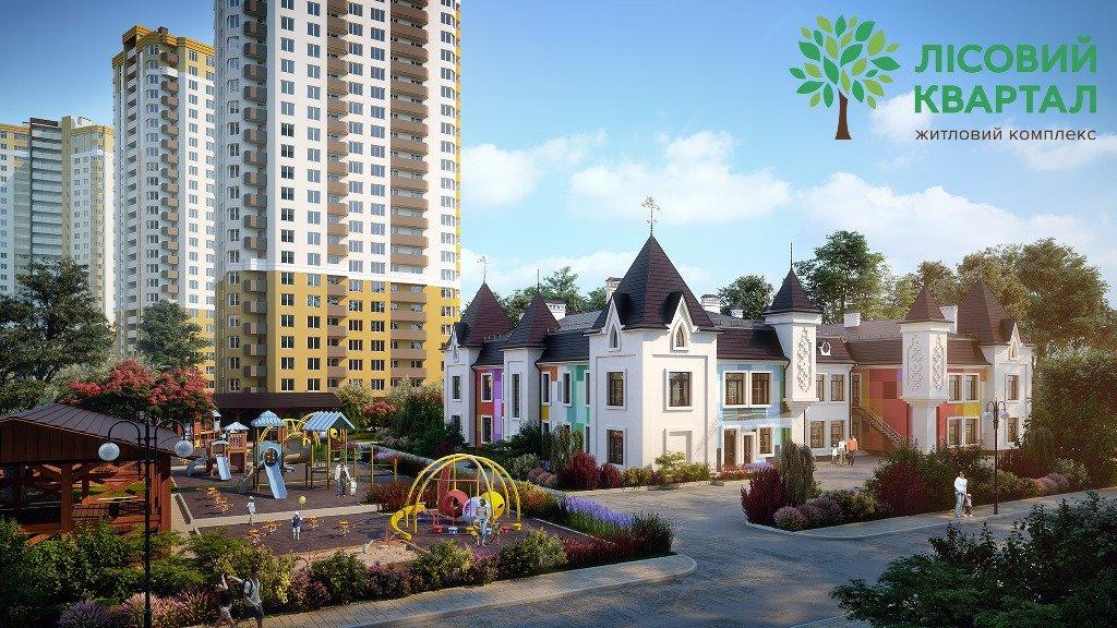 Жилой комплекс 'Лесной квартал'