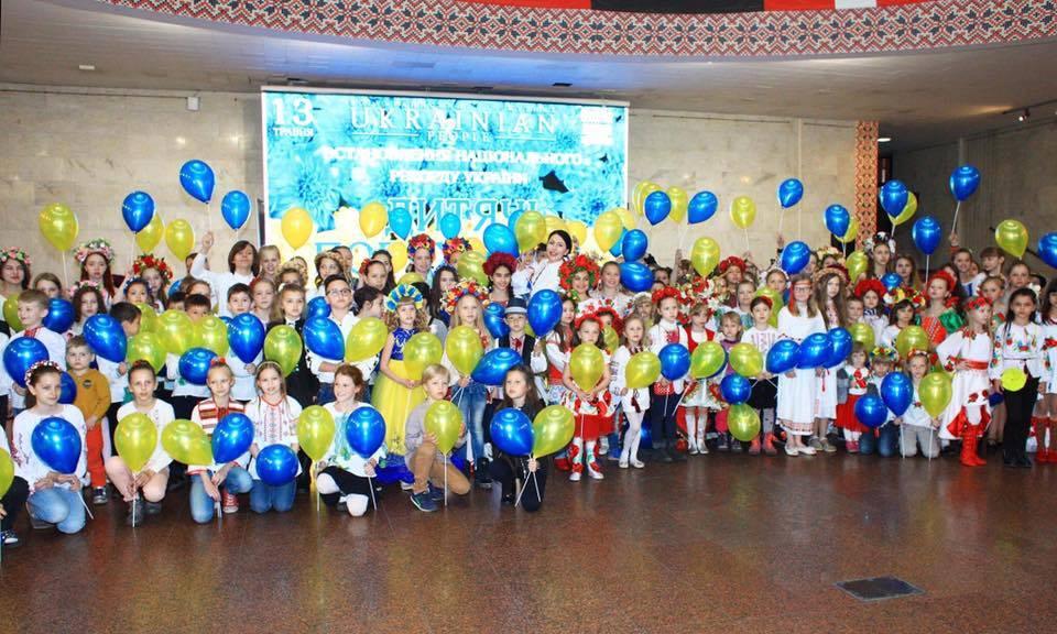 Команда журналу Ukrainian People разом з дітьми встановили новий Національний рекорд України!