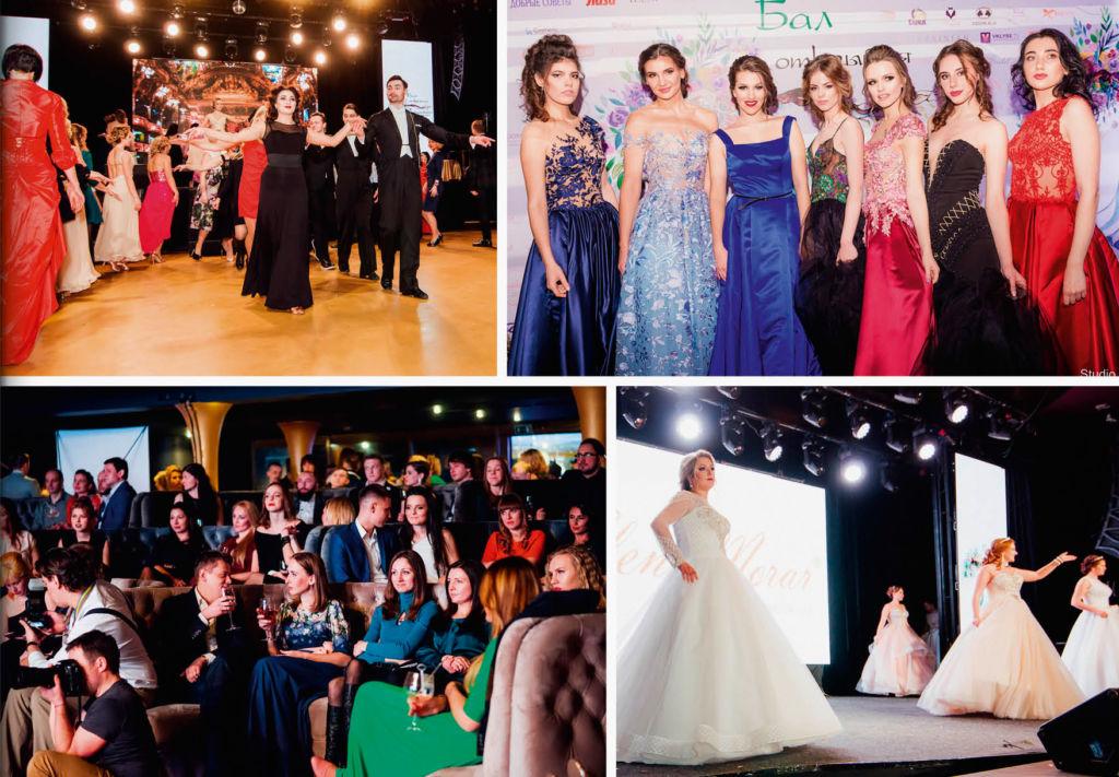 Бал відкриття весільного сезону 2017 - Журнал 'Історія Кохання'