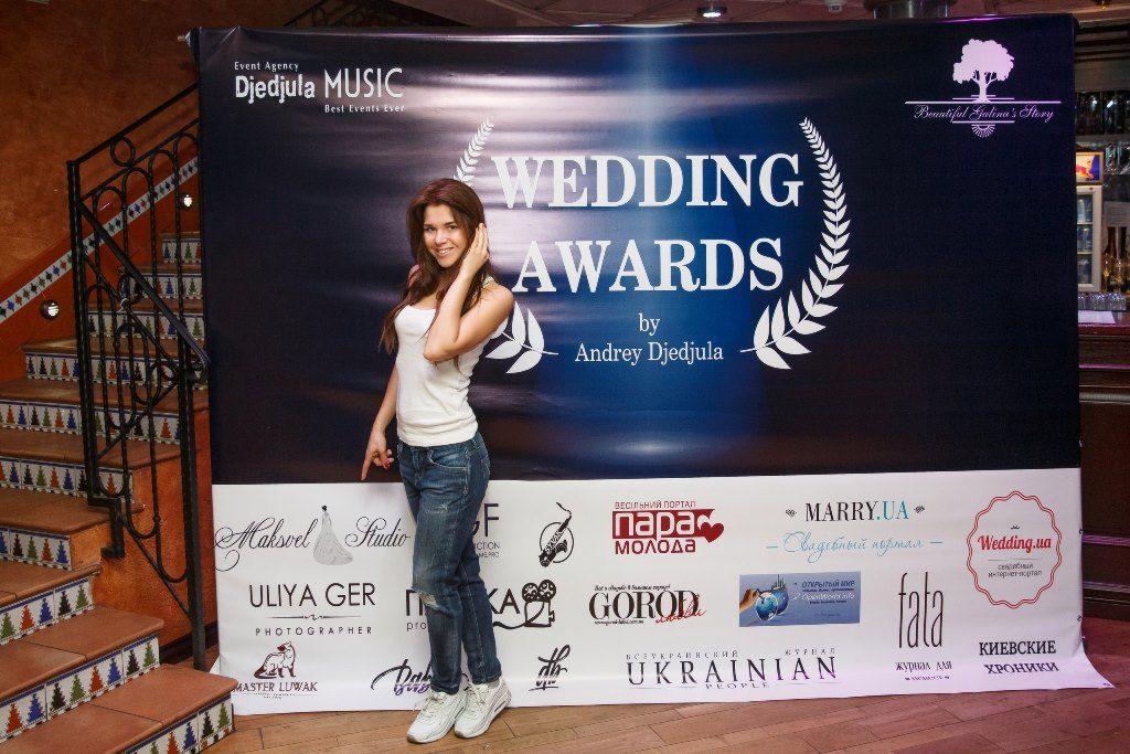 Благотворительная акция 'Свадьба мечты'. Юлия Гер