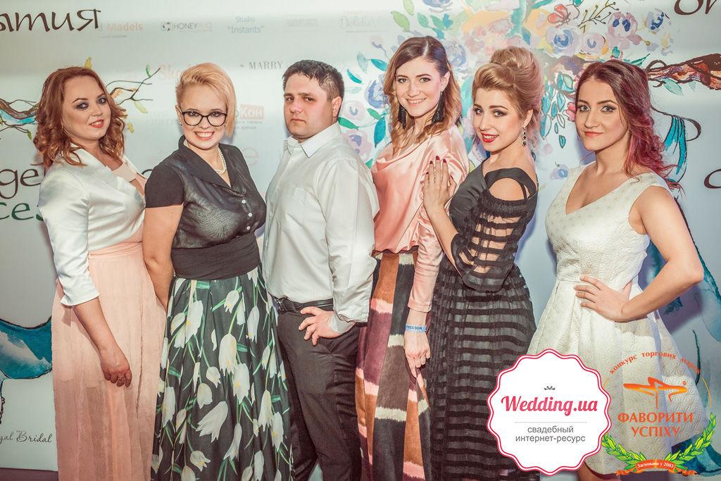 Команда Wedding.ua, 'Фавориты успеха', 2016