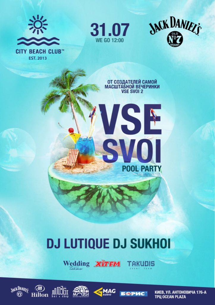VSE SVOI POOL PARTY!