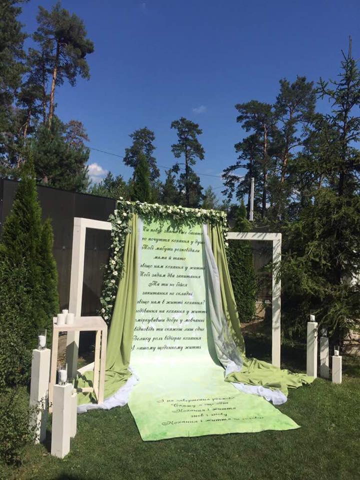 Арка в зеленом