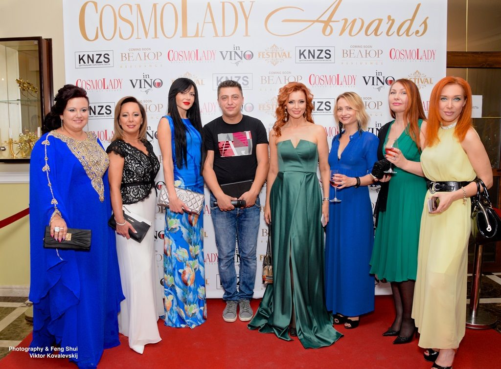 Cosmo Lady Awards 2017