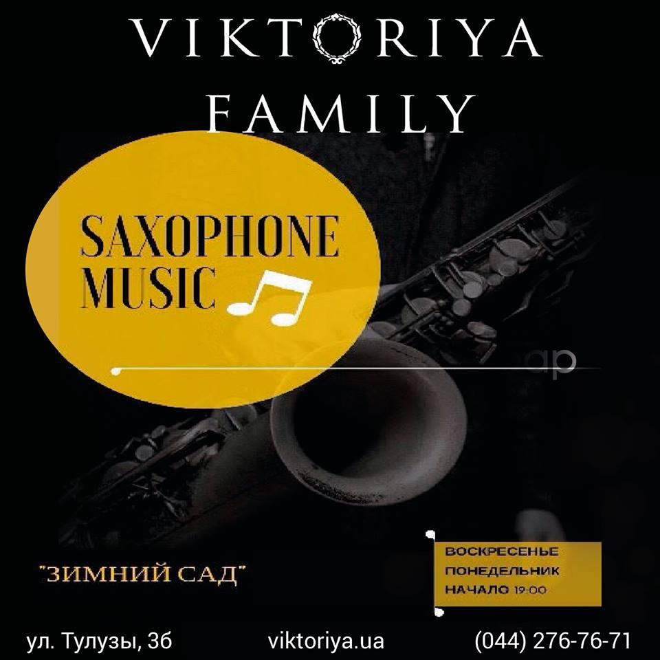 Saxophone music в Viktoriya Family