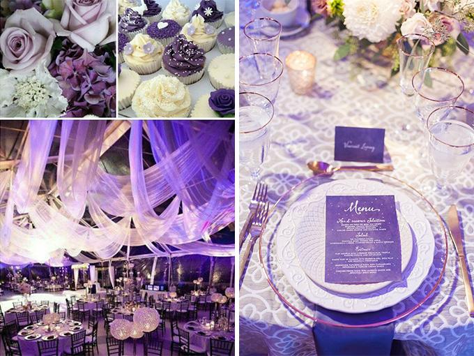 Свадьба в цвете ультрафиолет