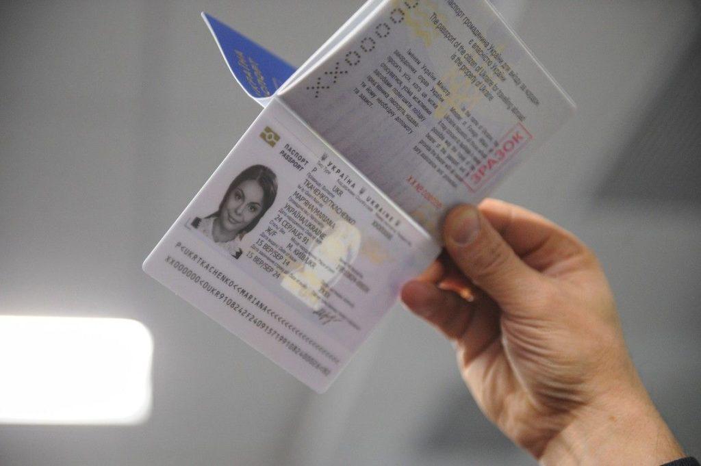 Замена заграничного паспорта