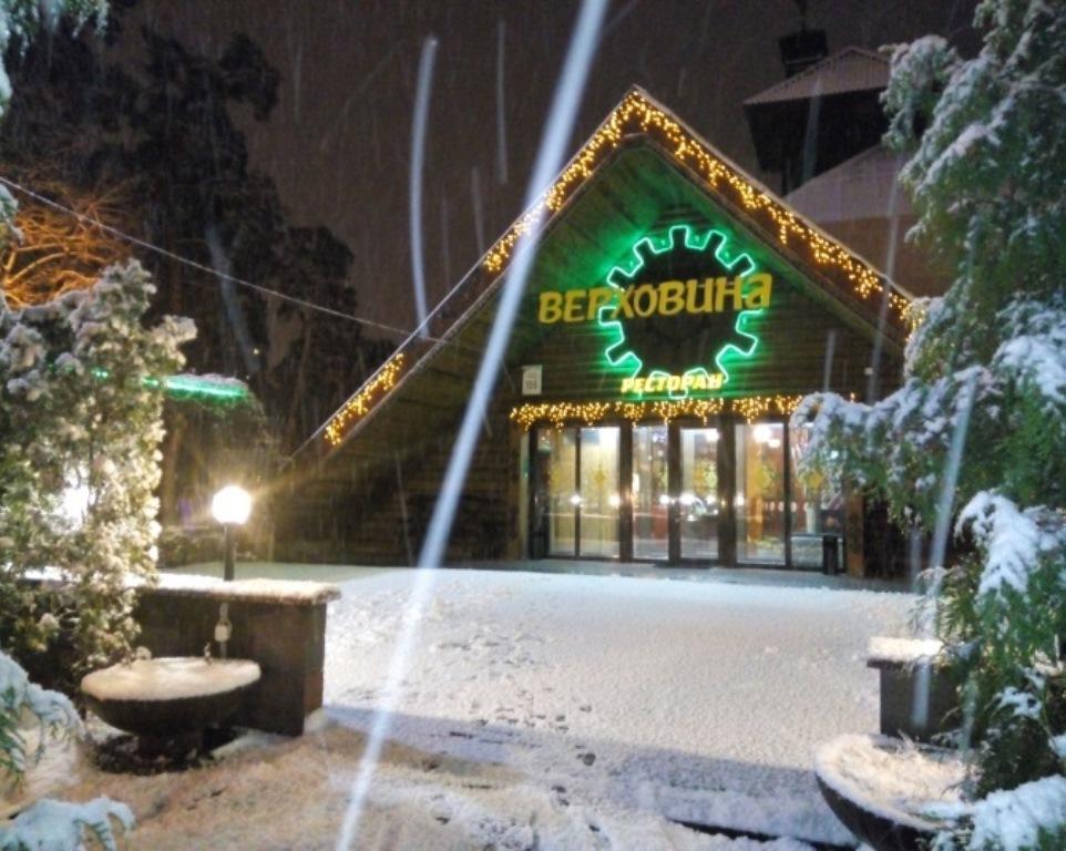 Ресторано-гостиничный комплекс 'Верховина' на проспекте Победы