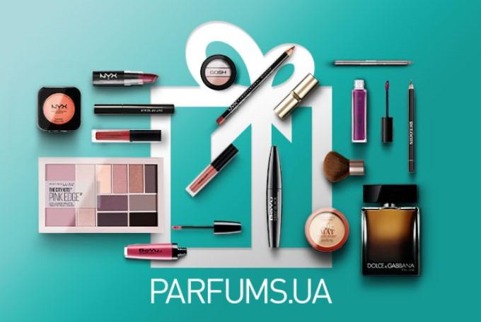 Покупаем косметику в PARFUMS.UA