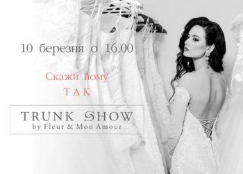 Trank Show by Fleur & Mon Amour