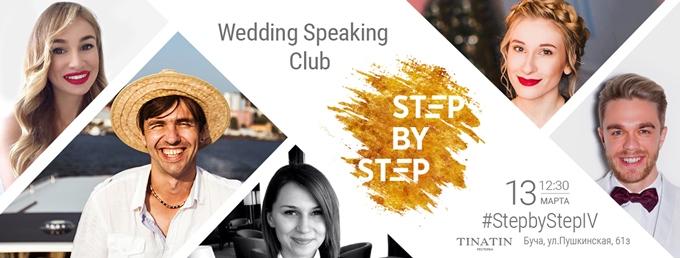 Wedding speaking club