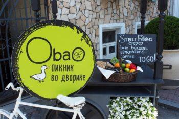 """Лето продолжается! Воздвиженский приглашает на стрит фуд меню """"Obao пикник во Дворике"""""""
