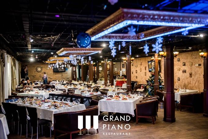 Новогодний корпоратив 2019 в ресторане Grand Piano