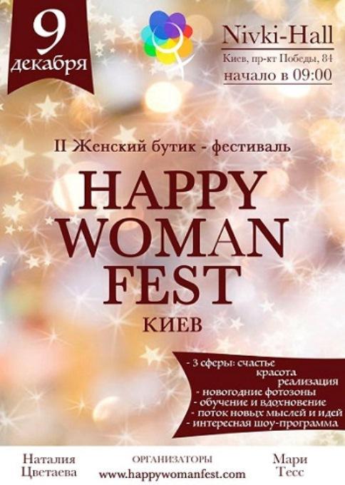 Happy Woman Fest