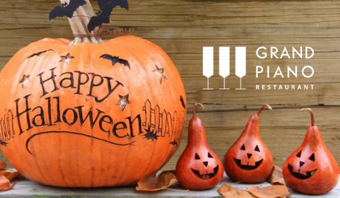 Хеллоуин в ресторане Grand Piano