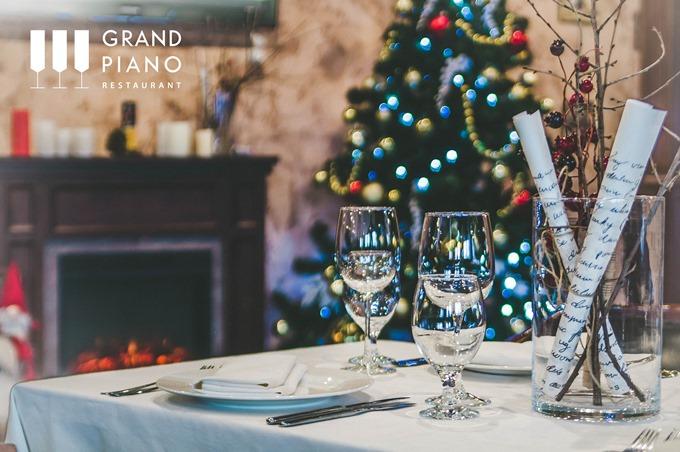 Новогодний корпоратив в ресторане Grand Piano