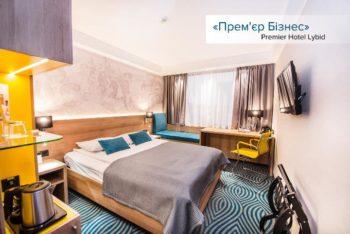 Обновление номеров в Premier Hotel Lybid