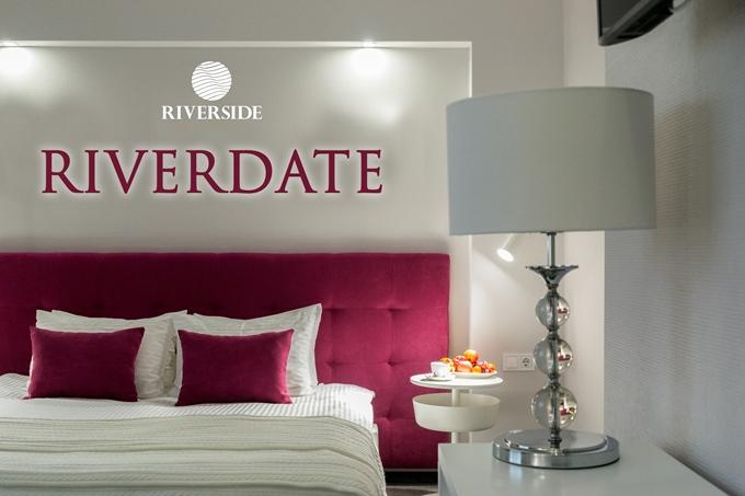 """Предложение выходного дня для двоих """"RiverDate"""""""