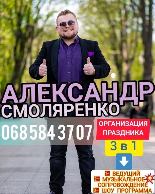 Профессиональный организатор мероприятий в ресторане СВС