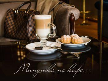 Кофе, как спасение от дождя