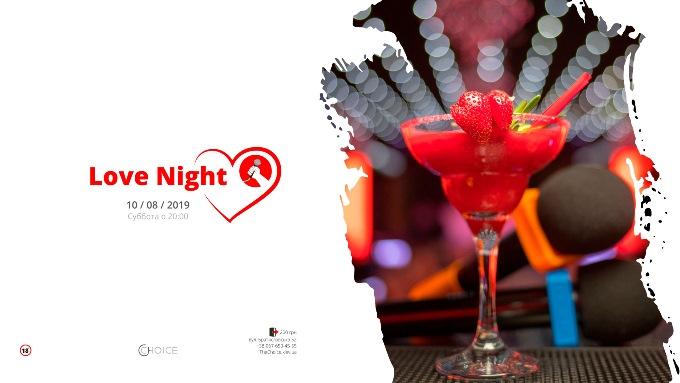 "Караоке ночь ""Love night"" в ресторане Choice"