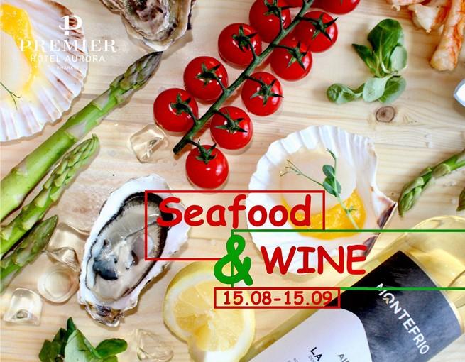 """Легкий ужин с морепродуктами и бокалом вина в ресторане """"Aristocrate"""""""